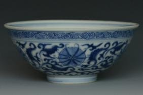 A Blue and White Bowl, 19th Century