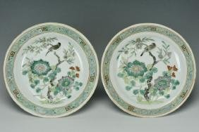 A Pair of Famille Rose Dishes, 19th Century