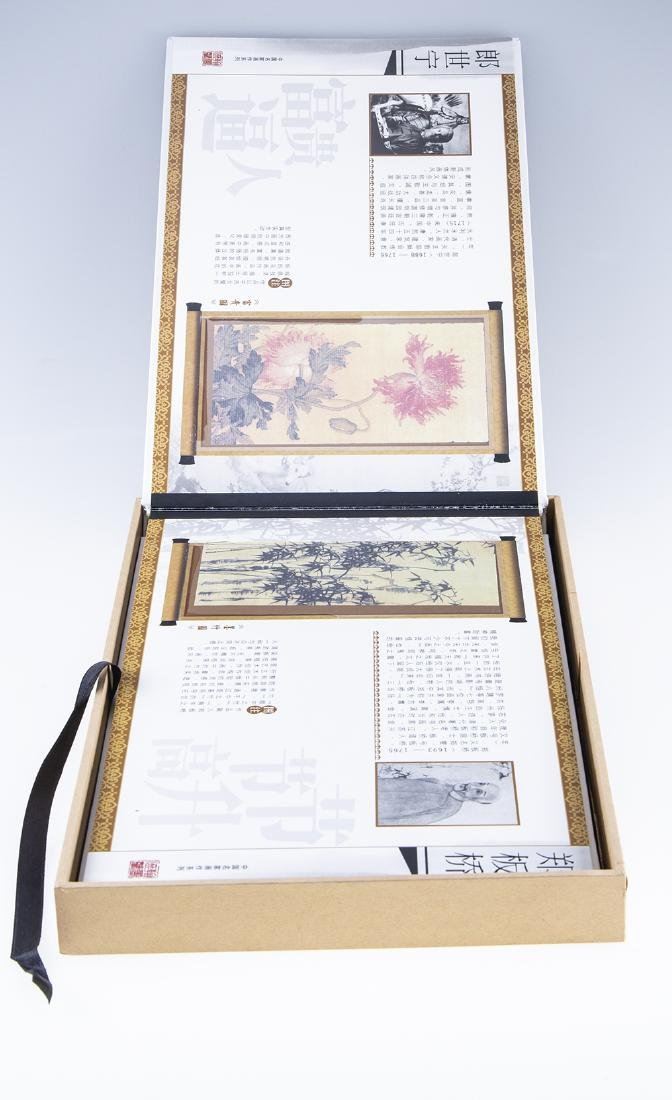 Japanese Immortal Bullion Commemorative Set - 4