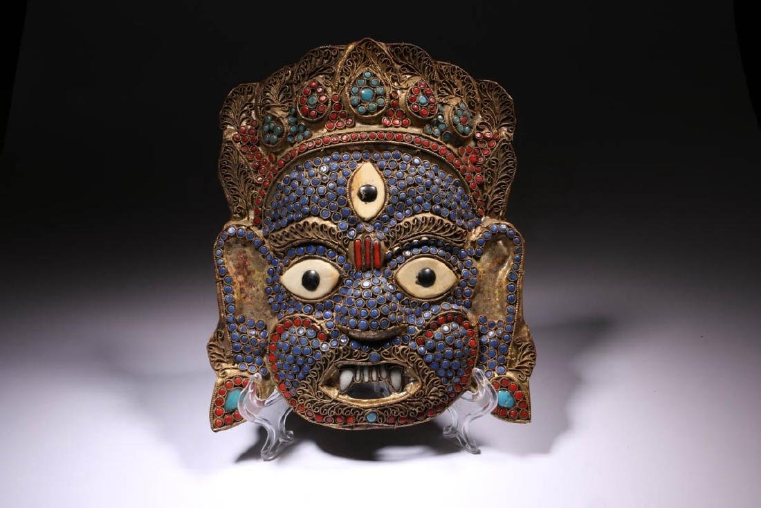 Southeast Asian Metal Mask