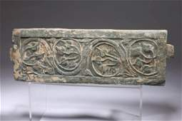 Ancient Chinese Stone Panel