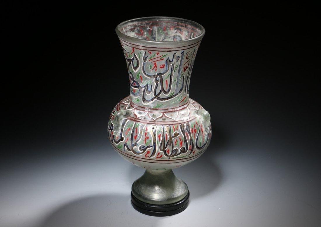 Islamic Glass Vase