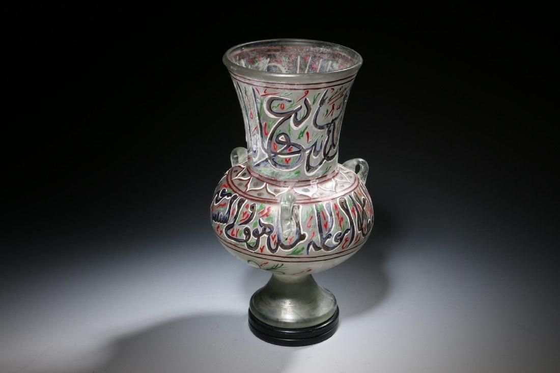 Islamic Glass Vase - 2