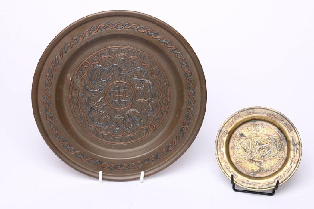 Islamic Bronze Trays`
