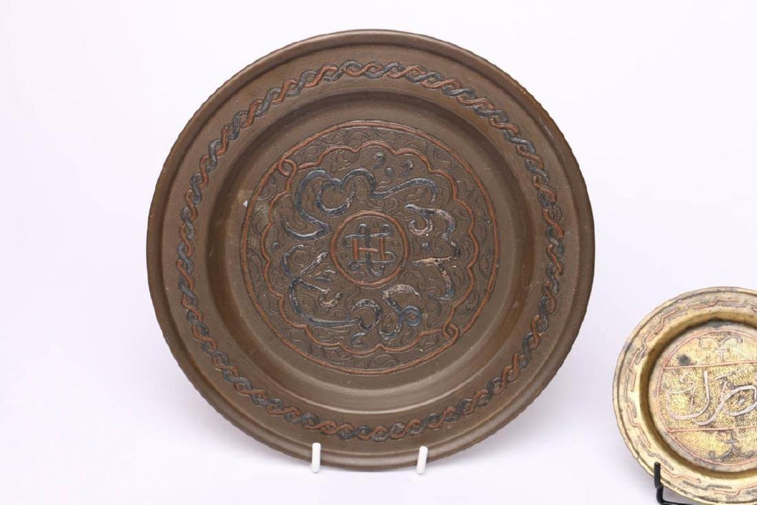 Islamic Bronze Trays` - 2