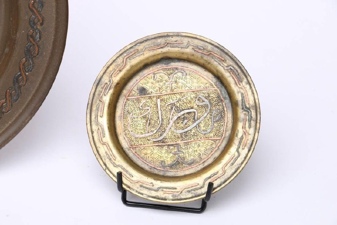Islamic Bronze Trays` - 3