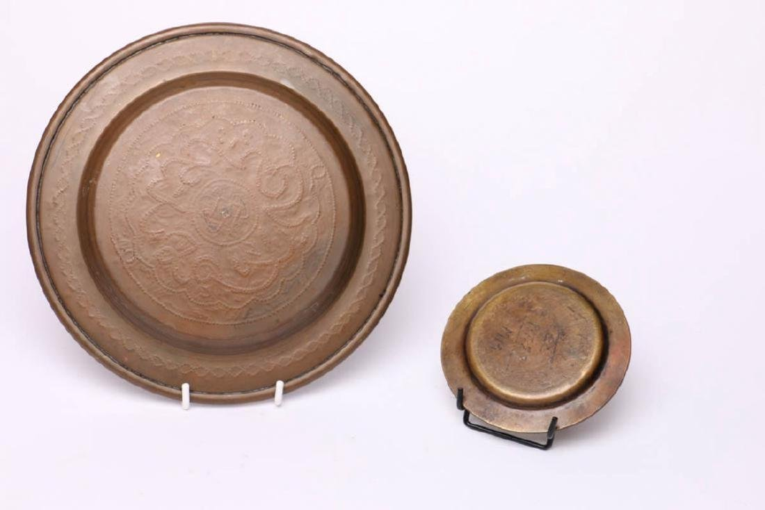Islamic Bronze Trays` - 4