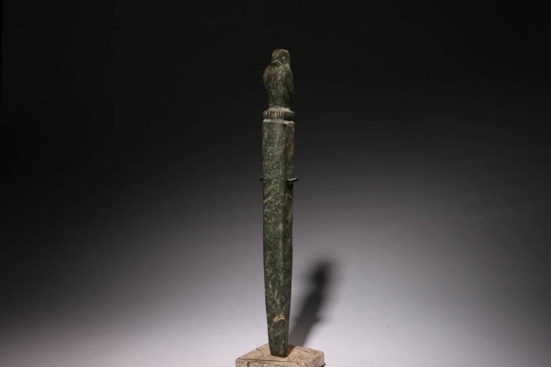 Pre-Columbian Scepter