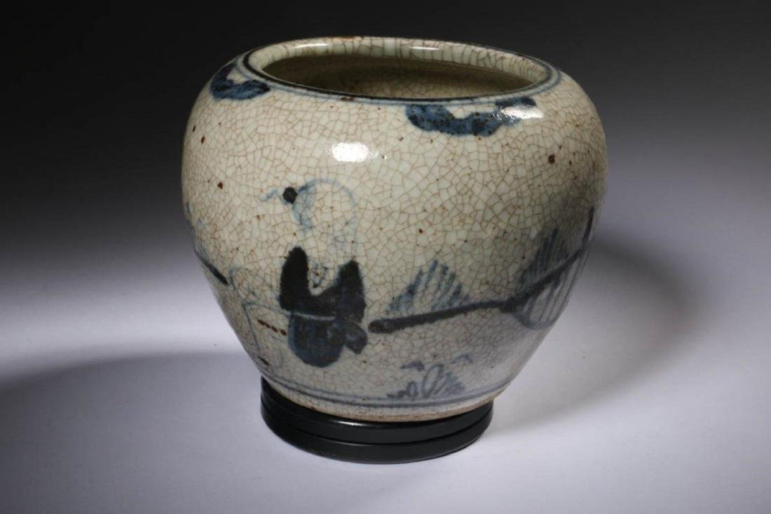 Ancient Chinese Bowl - 2