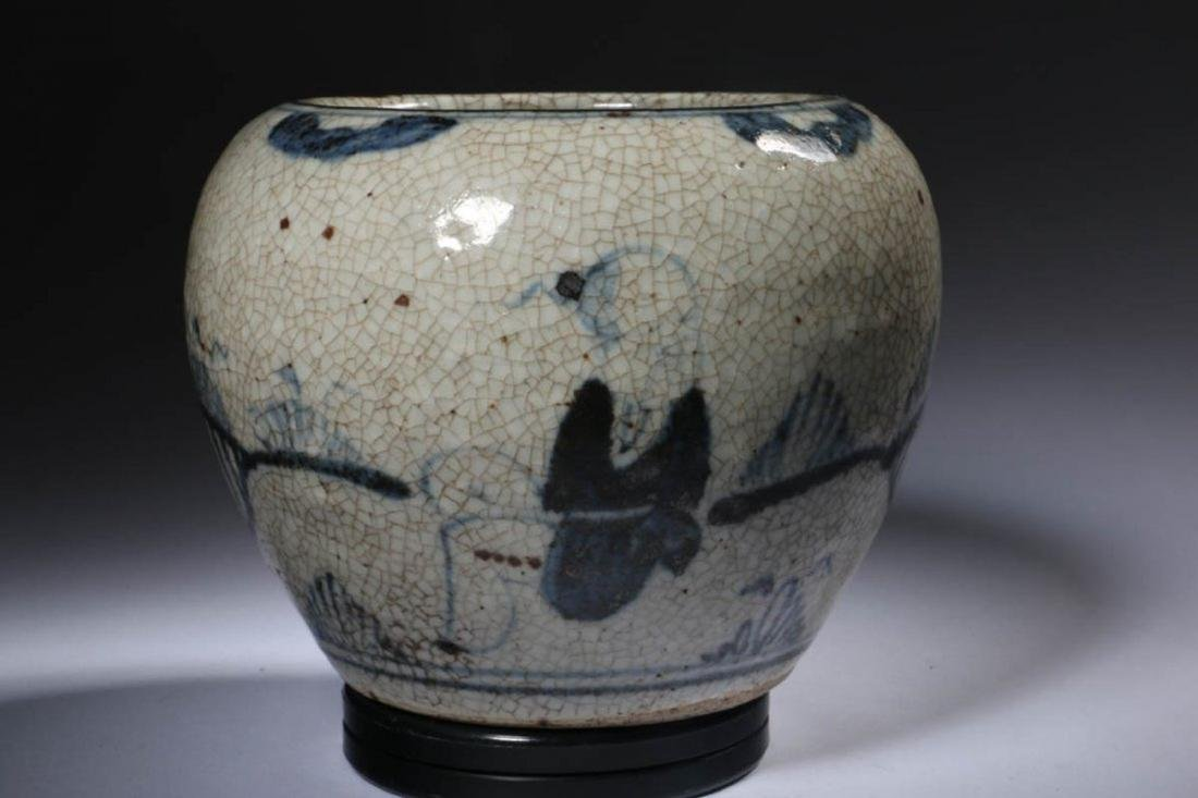 Ancient Chinese Bowl - 4