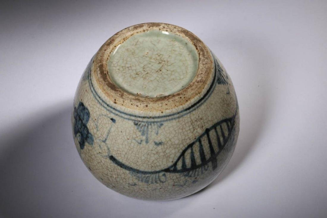 Ancient Chinese Bowl - 5