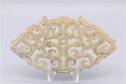 Chinese Jade Plaque Han Dynasty