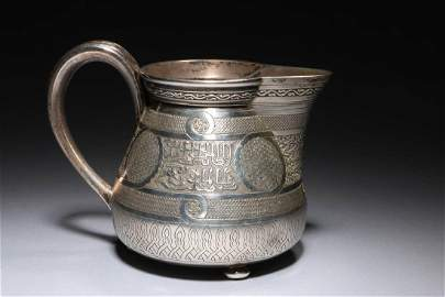 Russian Silver Pitcher - Khelbnikov