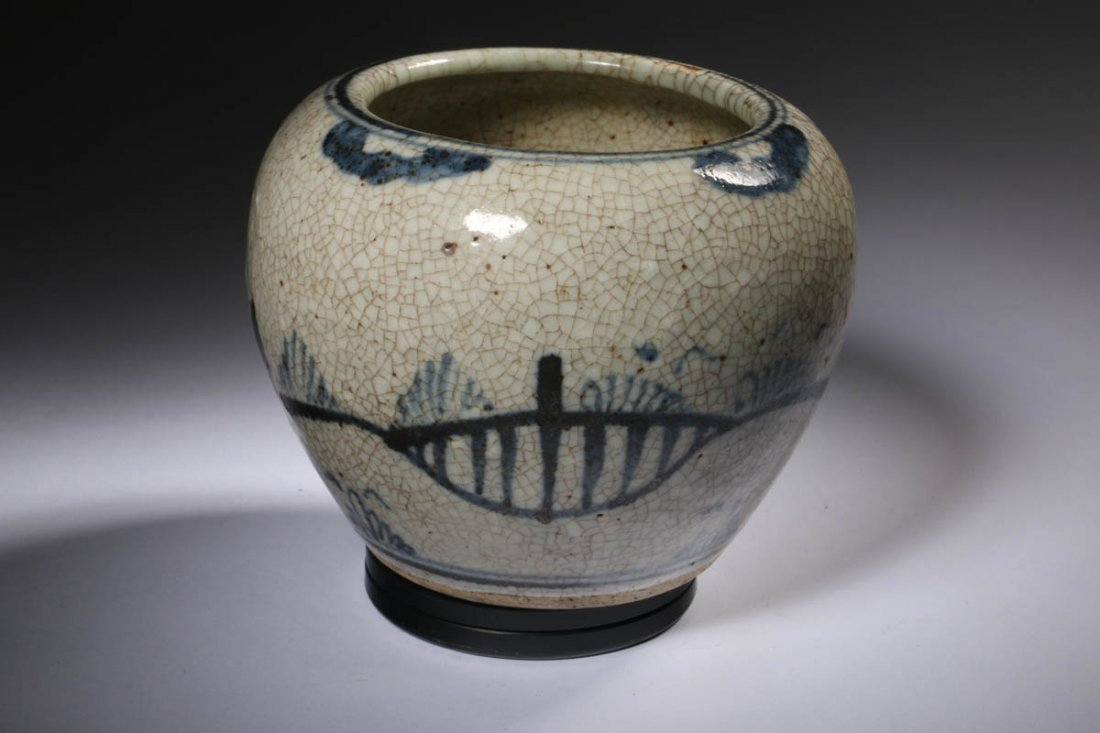 Ancient Chinese Bowl