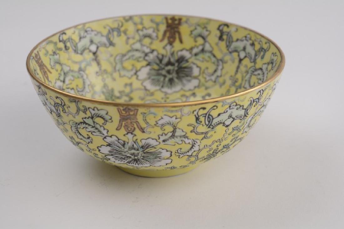 Yellow Handpainted Japanese Finger Bowl