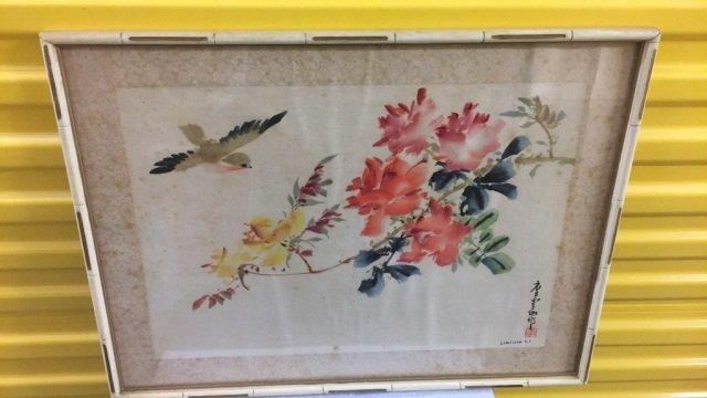 """""""Lin Chia Li"""" Original Watercolor"""