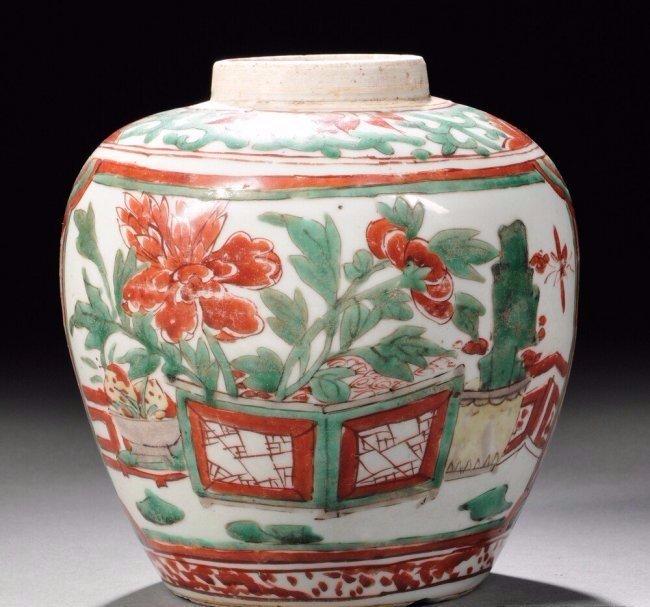 Chinese WuCai Jia,Qing Dynasty