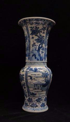 A Chinese Blue And White Porcelain HuaGu
