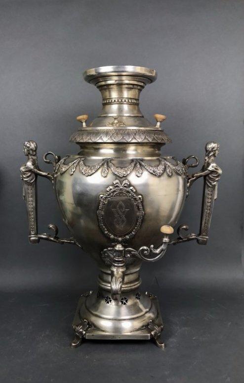 Large Russian Silver Samovar