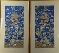 A Pair Of Chinese Silk Embroidery Framed,19th C