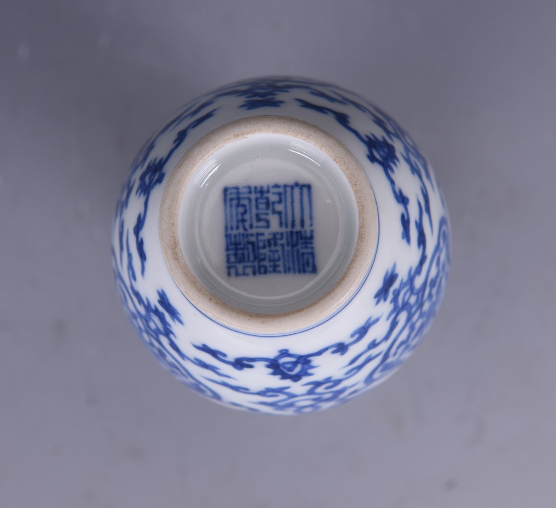 Chinese Blue And White Vase With Mark - 10