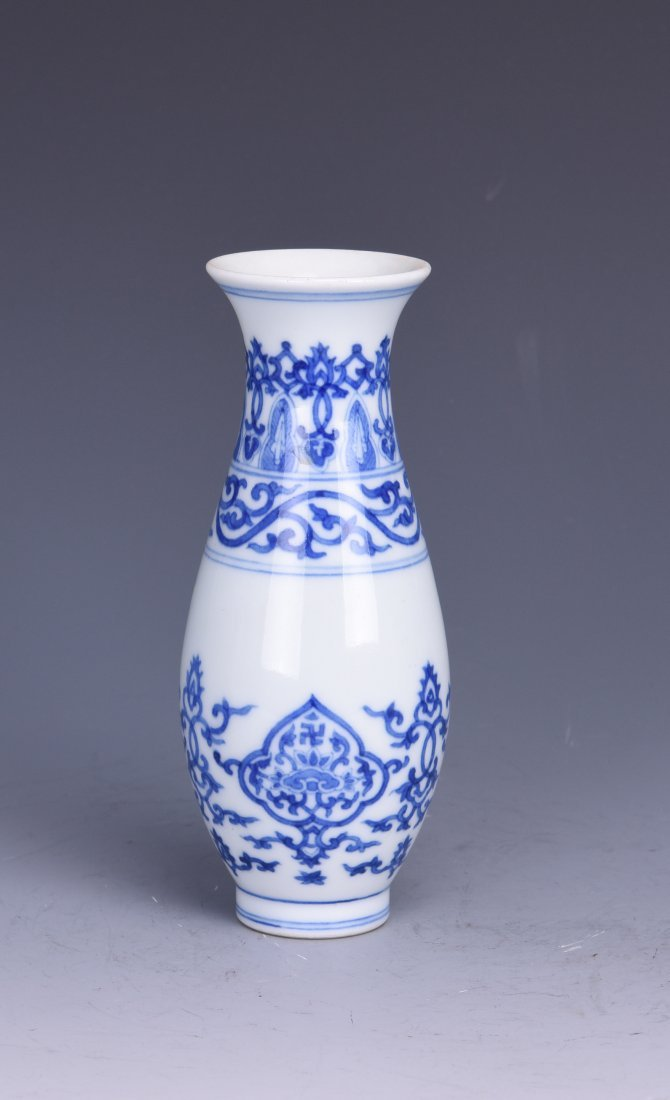 Chinese Blue And White Vase With Mark