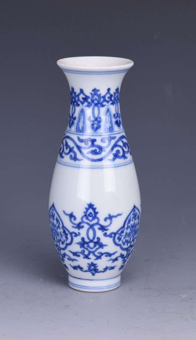 Chinese Blue And White Vase With Mark - 3