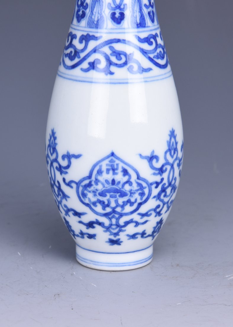 Chinese Blue And White Vase With Mark - 5