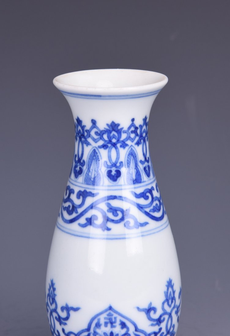 Chinese Blue And White Vase With Mark - 6