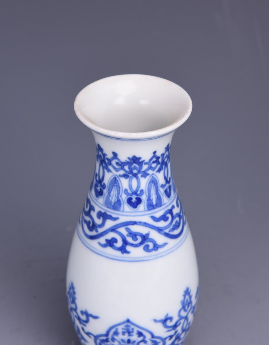 Chinese Blue And White Vase With Mark - 7