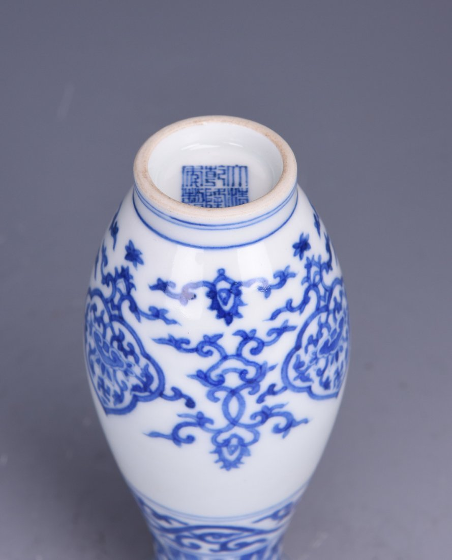 Chinese Blue And White Vase With Mark - 9