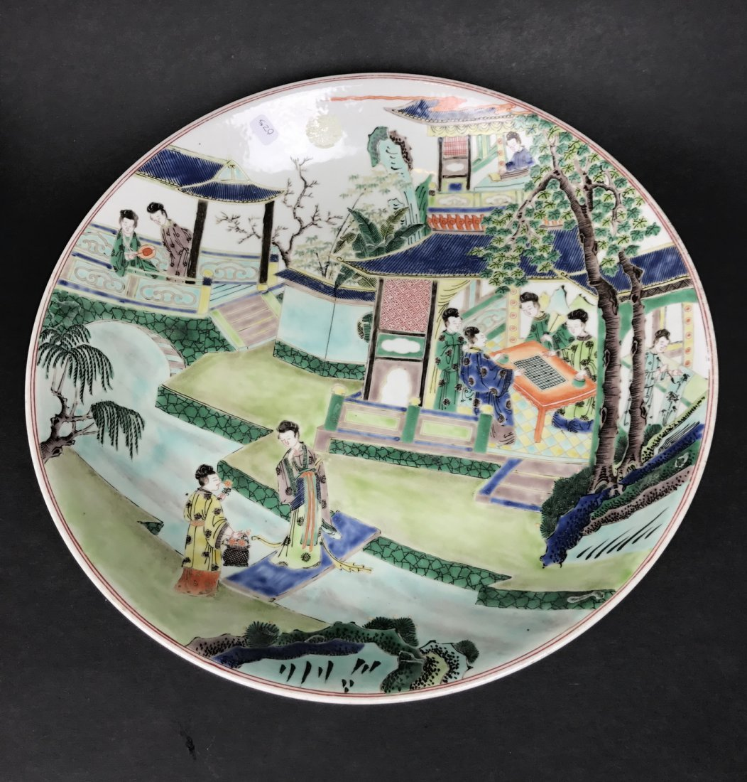 Large Chinese WuCai Porcelain Dish With  Mark.