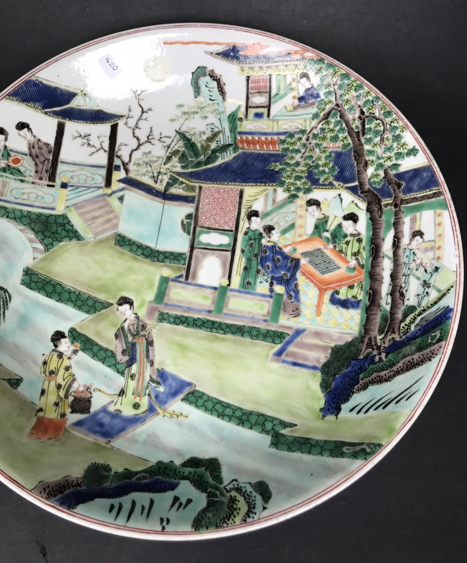 Large Chinese WuCai Porcelain Dish With  Mark. - 2