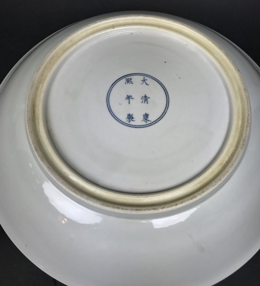 Large Chinese WuCai Porcelain Dish With  Mark. - 6