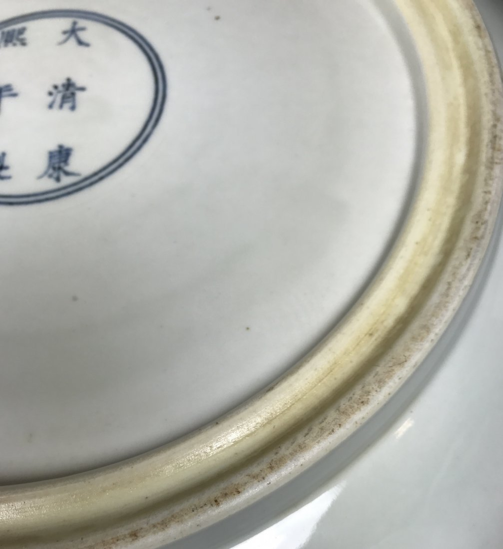Large Chinese WuCai Porcelain Dish With  Mark. - 9