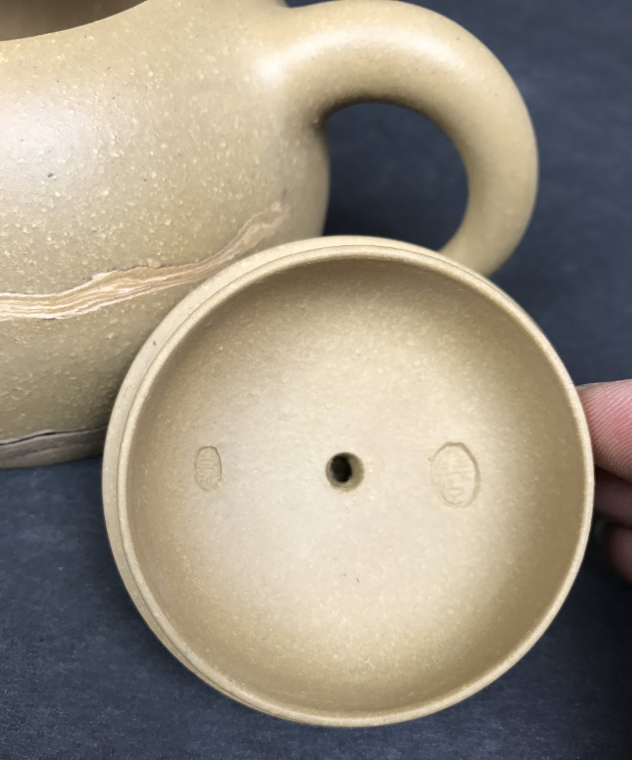 Chinese Zisha Tea Pot - 7
