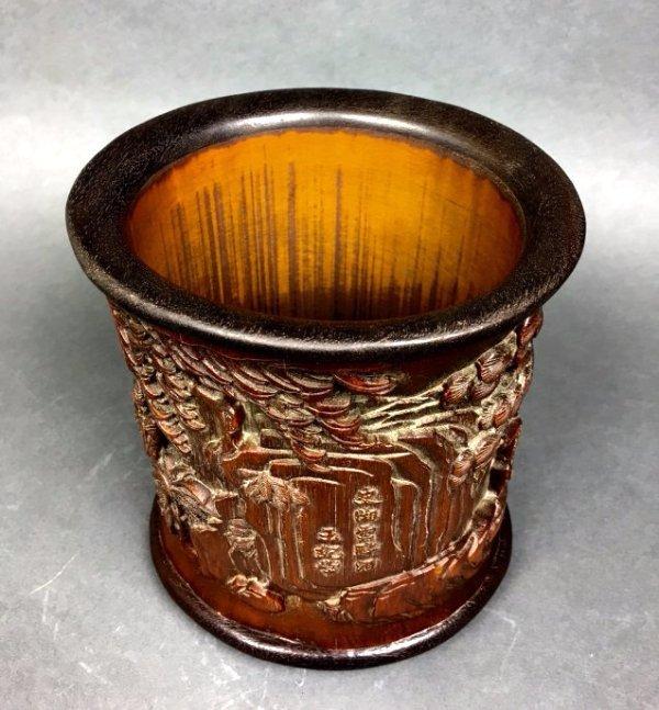 Bamboo Brush Pot - 5