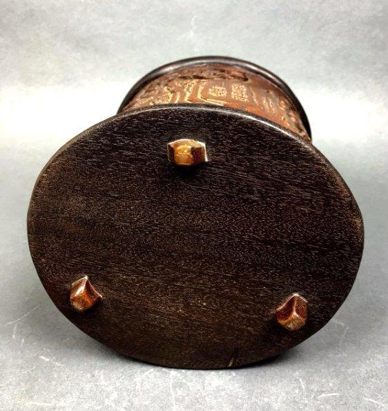 Bamboo Brush Pot - 6