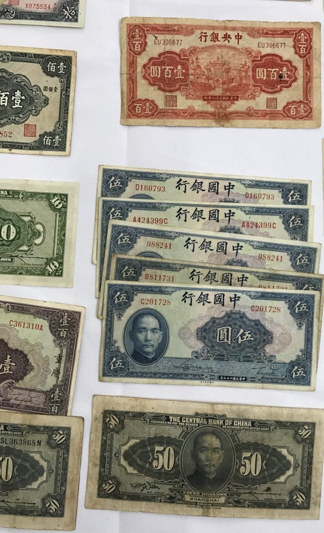 Set of Chinese Currency - 3