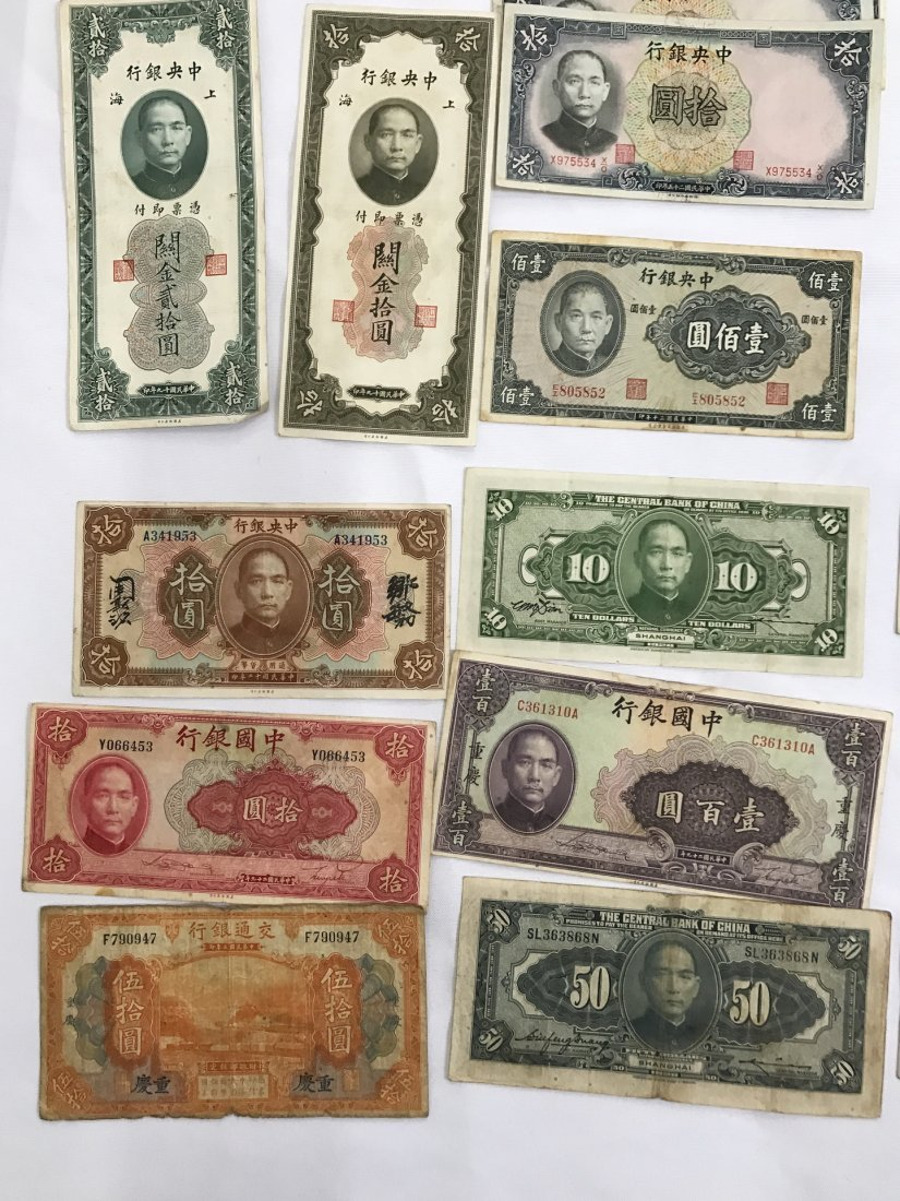 Set of Chinese Currency - 4