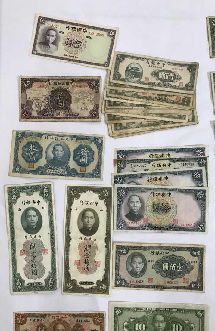 Set of Chinese Currency - 5