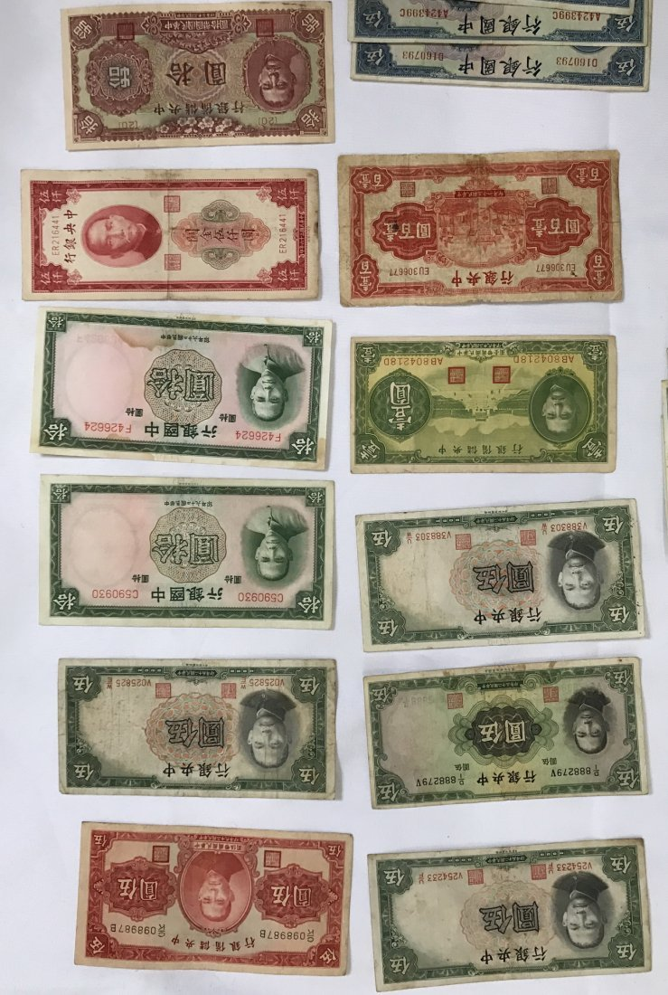 Set of Chinese Currency - 6