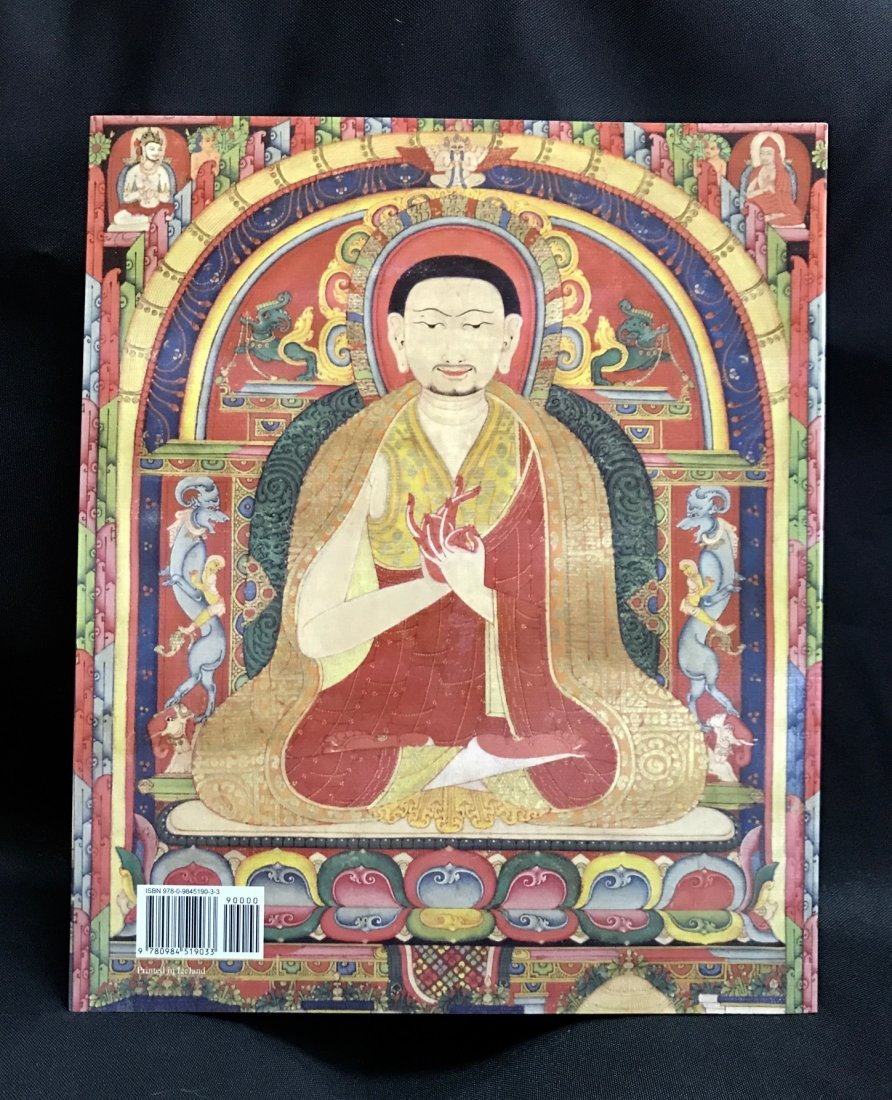 Soft Cover Book Portraits from Tibet - 2