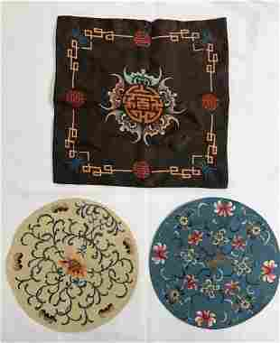Chinese Embroidered Silk Pieces