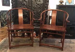 Pair of Huanghuali Horse-Shoe Back Armchairs
