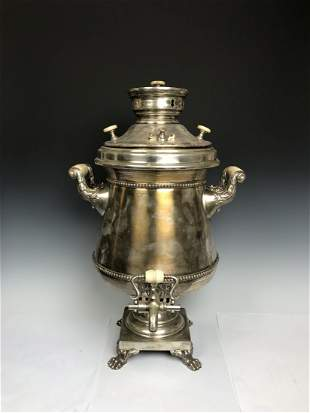 Russian Silver Samovar with Stamp