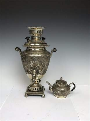 Antique Silver Samovar With Stamp