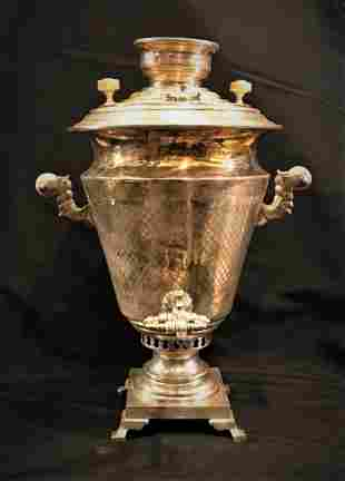 Russian Silver Samovar With Detailed Inscription & Stam