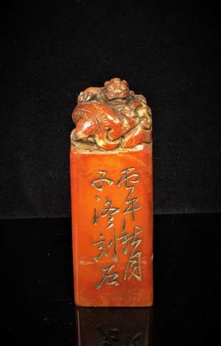 Soap Stone Seal With Chinese Characters