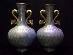 Pair Of Chinese Cloisonne Enamel Vase With Two Handles